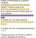 Личный фотоальбом Юли Шумковой
