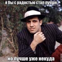 Бодров Микола