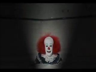 Van Fabrik - The Dancing Clown