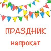 ΟлесяΟрлова