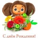 Фотоальбом Сашы Умнова
