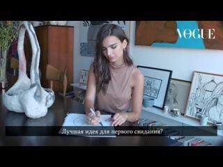 73 вопроса Эмили Ратайковски