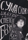 Персональный фотоальбом Дили Туляковой