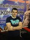 Персональный фотоальбом Дмитрия Иваныкина