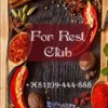 For Rest Club