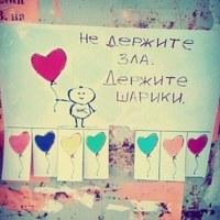 НатальяНевская