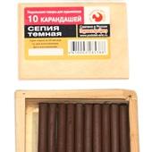Сепия в деревянном пенале 10 карандашей. Есть тёмная и светлая.