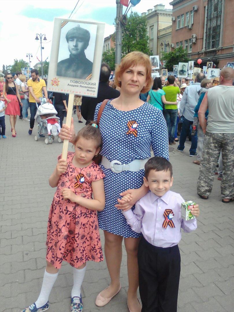 фото из альбома Елены Жариковой №11