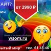 Создание сайтов Тольятти