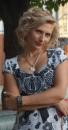 Alexsandra Kyluk, Одесса, Украина