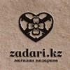 Zadari Kz