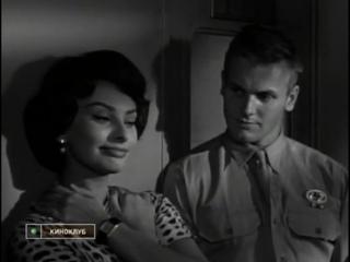 Такая женщина / That kind of woman (1959)