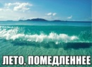 Фотоальбом Виктора Сотскова