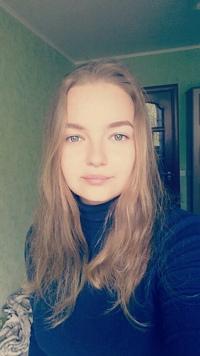 Алина Полищук