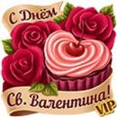 Персональный фотоальбом Гулчехры Арзаметовой