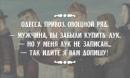 Hotel-Odessa Good-Night | Одесса | 9