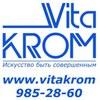 ВитаКром косметология, эстетическая медицина СПб