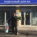 Епифанов Владислав   Москва   37