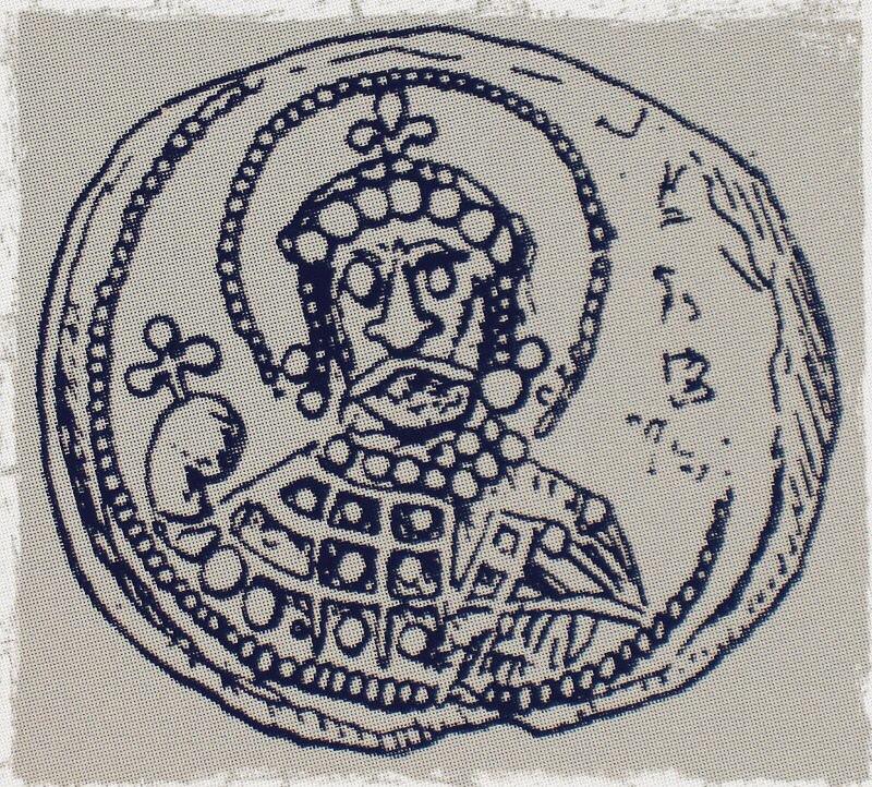 Печать Святополка Окаянного