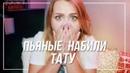 Хоффман Ксения   Москва   47