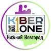 KIBERone - Международная школа, Нижний Новгород