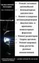 Фотоальбом Владимира Владимирова