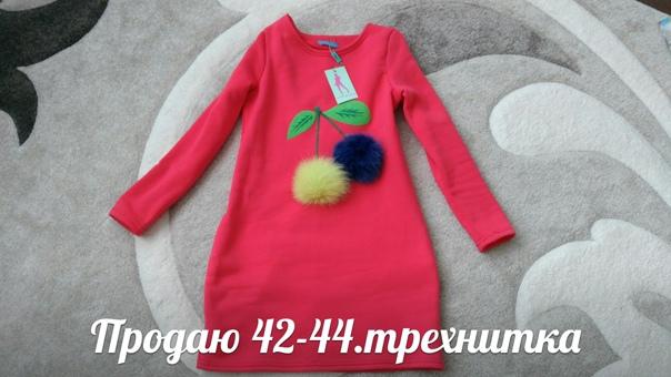 Юлия Колесник, Украина