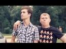 Zомби каникулы 2013 HD 720p