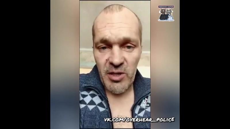 Задержан мужчина, призывающий убивать полицейских 23 января
