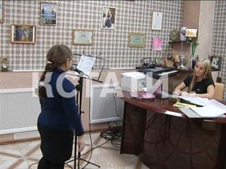 Прикрываясь именем Киркорова, и при поддержке департамента образования, московские мошенники обманули сотни нижегородских детей