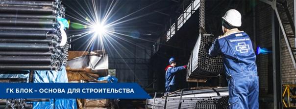 На склад металлопроката в г. Лыткарино требуется: ...