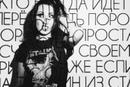 Геворкян Лусинэ | Москва | 19