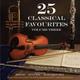 Рахманинов (классическая музыка) - Итальянская полька