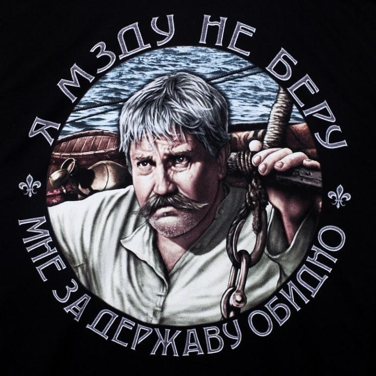 Иван, 36, Gornozavodsk