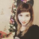 Ольга Ратахина