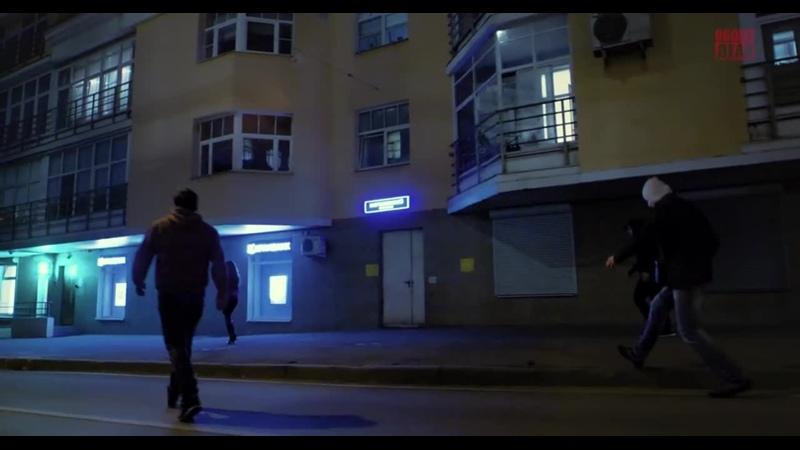 Социальный ролик Алкоголь и преступления Организация Общее дело mp4