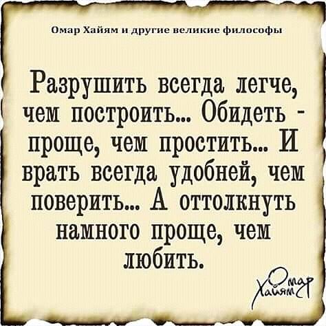 фото из альбома Руслана Мешкова №2