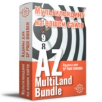 AZ MultiLand Bundle