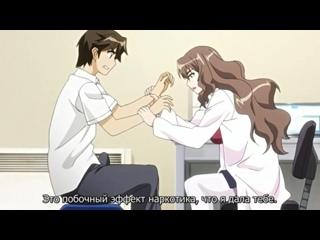 """Хентай """"Это строгий крутой учитель Ахибутиучи!""""  Genkaku Cool na Sensei ga Aheboteochi!  1 серия"""