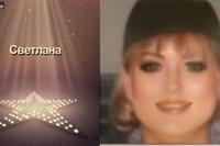 фото из альбома Натальи Ивановой №2