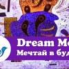 Dream Media