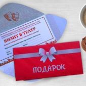 Подарочный сертификат от 60 рублей