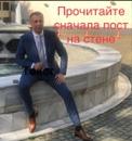 Персональный фотоальбом Александра Старовойтова