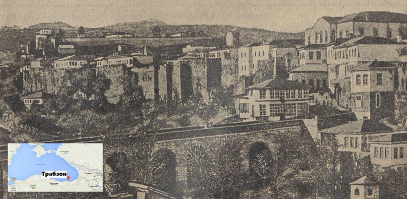 «Нива» №25 за 1916 г.: «Русско-турецкий Кавказский фронт. Вид освобожденного от турок Трапезунда»