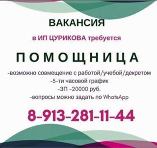 Работа ставрополь студентам для девушек влад гаврилов
