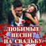 Юрий магомаев
