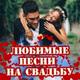 Сергей КОТ LIGHTBEAT - Песня О Мечте