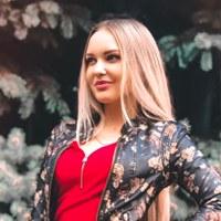 Алена Копылова