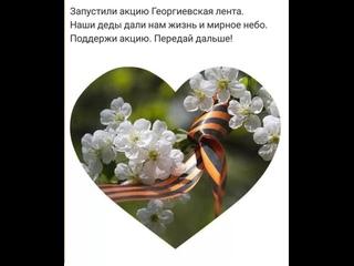Оркестр УГМУ Майский вальс