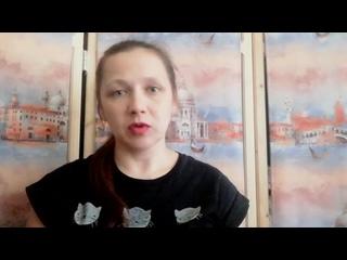 Сазанова Наталья